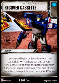 https://fortressmaximus.io/images/cards/bvs/battle/recover-cassette-BVS.jpg